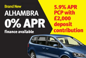 Alhambra - 7.9% APR Representative or £2500 Deposit Contribution